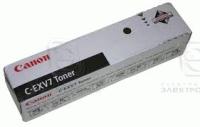 C-EXV7/GPR-10 Тонер для Canon iR1510,iR1530,iR1570F,iR1210
