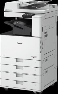 многофункциональное устройство - МФУ Canon C3025i