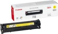 Cartridge 716Y Картридж желтый для принтеров CANON LBP5050/LBP5050n