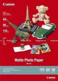 7981A005/MP-101 Фотобумага Canon матовая, 170г/м2, A4 (21X29,7), 50 л.