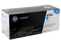 CE271A/№650A Картридж синий для принтеров HP Color LaserJet Enterprise CP5525n/5525dn/5525xh, M750n/750dn/750xh, ресурс 15 000 стр.