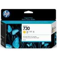P2V62A/№730 Картридж синий для HP DesignJet T1700/T1700dr, ресурс 130 мл.