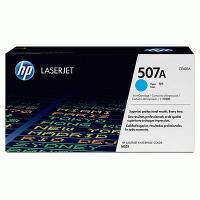 CE401A/№507 Картридж голубой для цветного принтера HP LaserJet серии Enterprise 500