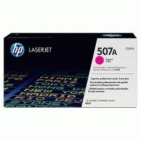 CE403A/№507A Картридж пурпурный для цветного принтера HP LaserJet серии Enterprise 500
