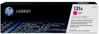 CF213A/№131A Картридж пурпурный для Hewlett-Packard LaserJet M276nw/M251nw