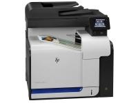 многофункциональное устройство - МФУ Hewlett-Packard LaserJet Pro M570dn
