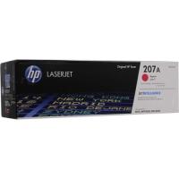 W2213A картридж magenta (пурпурный) для HP Color LaserJet Pro M255, M282, M283(1250 страниц)