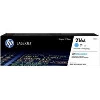 W2411A картридж cyan (голубой) для HP Color LaserJet Pro M182, M183, (850 стр)