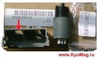 2HS09260 Держатель ролика отделения для Kyocera FS-1028MFP, 1030MFP, 1035MFP, 1130MFP, 1135MFP, 1120D, 1320D, 1128MFP
