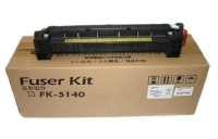 FK-5140/2NR93090/2NR93091 Печь для Kyocera P6130cdn/P6035cdn/P6230cdn/P6235cdn, P7040cdn/P7240cdn, M6030cdn, M6035cidn, M6530cdn, M6535cidn