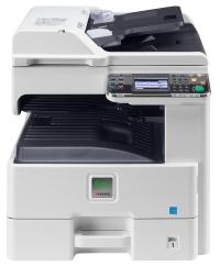 многофункциональное устройство - МФУ Kyocera FS-6025MFP
