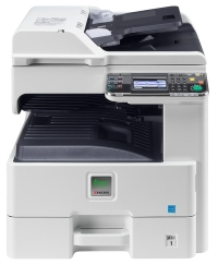 многофункциональное устройство - МФУ Kyocera FS-6030MFP