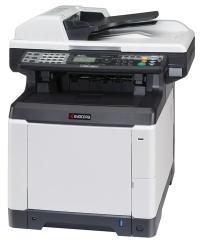 многофункциональное устройство - МФУ Kyocera FS-C2026MFP+