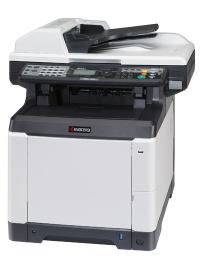 многофункциональное устройство - МФУ Kyocera FS-C2026MFP
