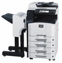 многофункциональное устройство - МФУ Kyocera KM-2560