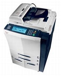 многофункциональное устройство - МФУ Kyocera KM-4530