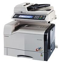 многофункциональное устройство - МФУ Kyocera KM-C2630