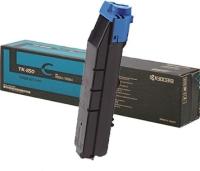 TK-8505C (cyan) Тонер картридж синий для TASKalfa 4550ci/4551ci/5550ci/5551ci (ресурс 20'000 c.)