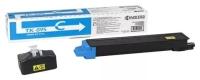 TK-895C (cyan) Тонер картридж синий для Kyocera FS-C8020/С8025/C8525/C8520MFP (ресурс 6'000 c.)