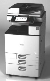 многофункциональное устройство - МФУ Ricoh Aficio MP C2011SP